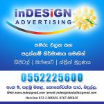 Indesign Advertising
