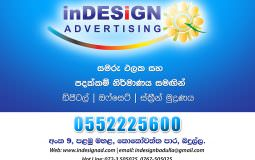 Indesign Advertising