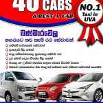 4U Cabs