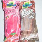 Abba ice cream products