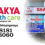Shakya Health Care